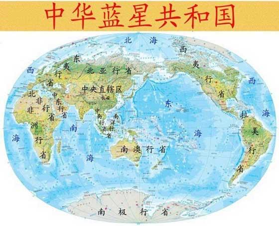 中国未来版图